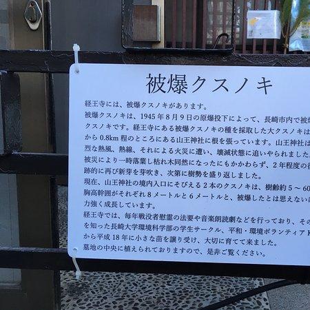 新宿七福神の大黒様、オープンなお寺