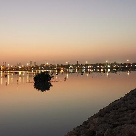 Dohat Arad Lagoon