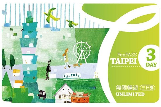 Taipei Fun Card | Coupon di tre giorni per l'edizione Tour illimitato