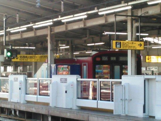 2020.1.5(日)☀久しぶり🚃乗ったモンッ😊横浜駅