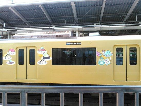 💛1.5(日)☀⭐すみっコぐらし⭐✈羽田空港✈へ(横浜駅)