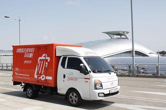 韓国同日荷物配送サービス