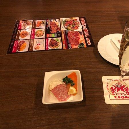 Ginza Lion Leo Ginza Inz Resmi