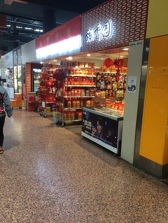 Chinese Specialty Store