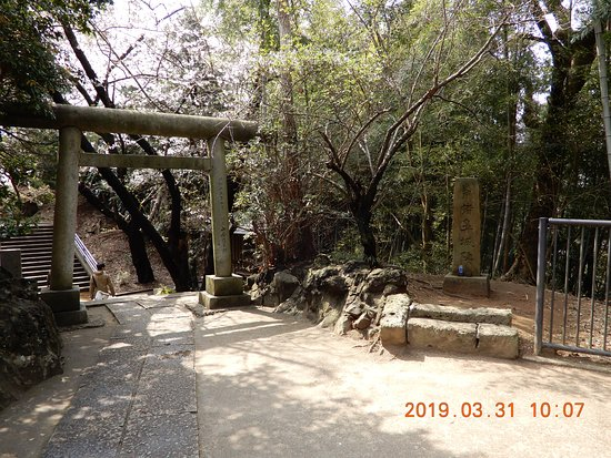 The Site of Inohana Castle
