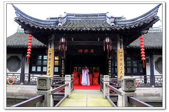 Private One Day Hangzhou to Shaoxing Tour con Lu Town