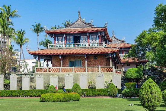 Private Tainan Taxi Day Tour (Depart from Kaohsiung)