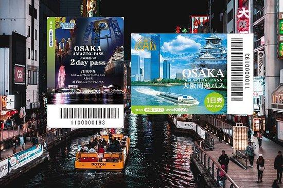 Osaka Amazing Pass 1day/2day