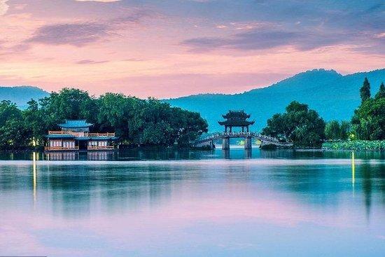 Hangzhou højdepunkter Privat dagstur...