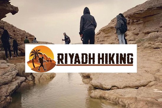 Riyadh Hiking