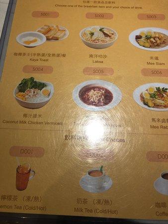 Nanyang Kopi - traditional Singaporean dishes