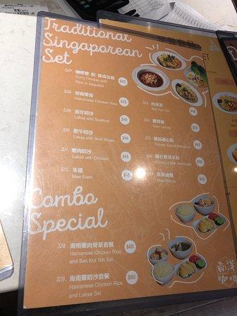 Combo and set menus