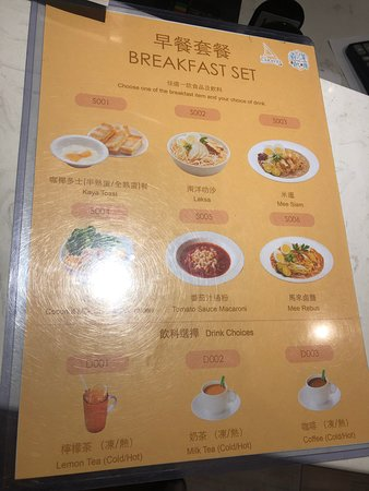 Nanyang Kopi - breakfast sets