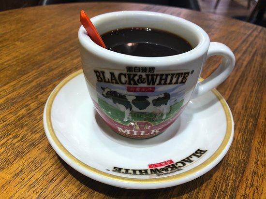 Nanyang Kopi - kopi susu