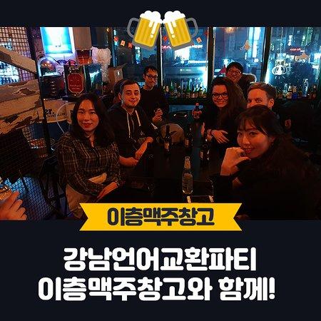 Gangnam IFK Beer & Soju Pub