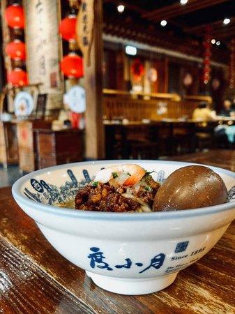 加蛋最對味~it is the best taste to with egg