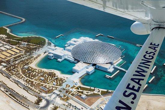 Abu Dhabi's skyline with Seaplane