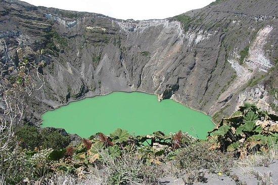サンノゼからイラズ火山とカルタゴへの半日旅行