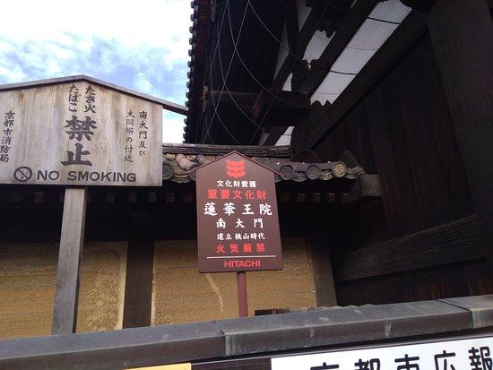 桃山時代の建築と書いていました
