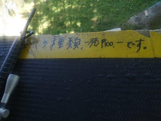 日本語の説明が貼ってあります