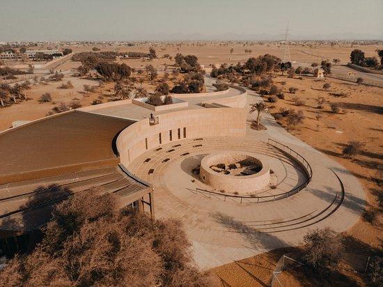 Mleiha Archaeological Centre