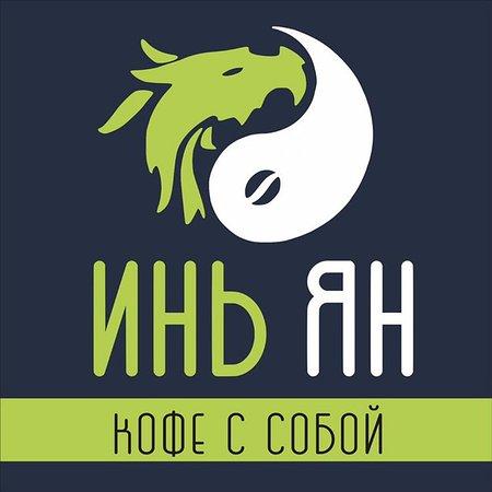 Наш логотип.