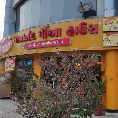 We Gujaratis lives to eat 😋  visit of Ahmedabad.. masala bundi, masala poha, grilled sandwich, khichu (the yummiest )  When ever you visit Ahmedabad do visit Gajanan poha house, they are open for 24*7,