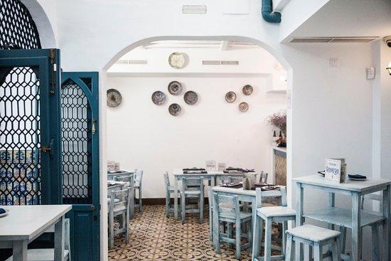 Entra a comerte Córdoba