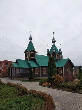 Church of the Holy Martyr Emperor Nicholas II