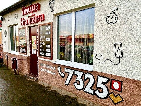 """Zhabinka, Belarus: """"Пицца Итальяна"""" в Жабинке — это ароматная горячая пицца и аппетитные ролотто с бесплатной доставкой! Звони и заказывай на 7325!"""