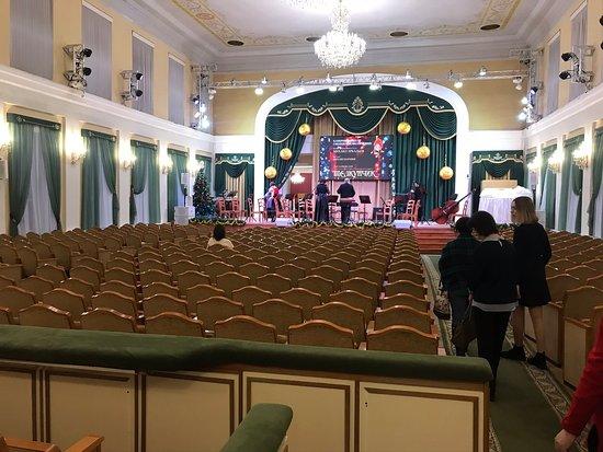 Smolensk Regional Philharmonic Society