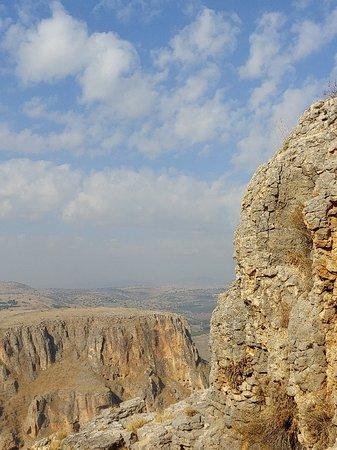 Arbel National Park