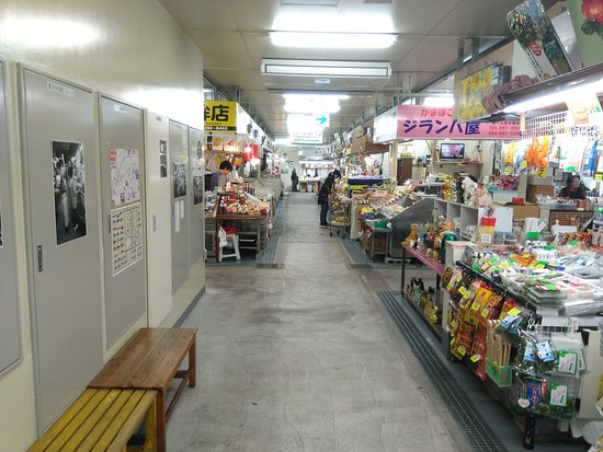 The 1st Makishi Public Market, Temporary Building