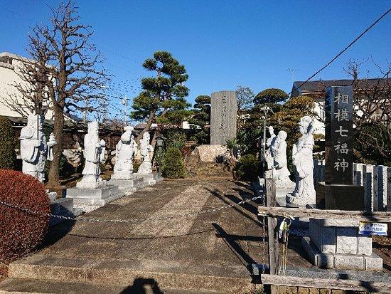 Senryu-Ji Temple