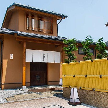 Arashiyama Kijurou