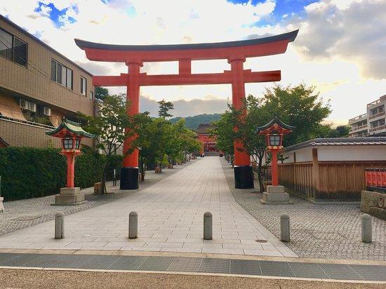 Kyoto Fun