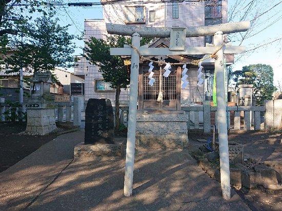 Nagashima Shrine