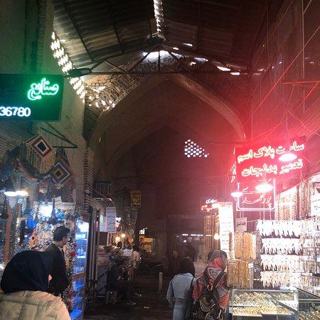 Isfahan Province, Iran: ❤️❤️❤️❤️❤️❤️❤️❤️❤️