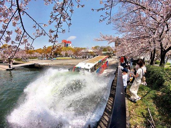 Osaka Duck Tours
