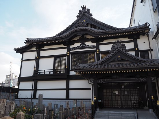 Konko-ji Temple
