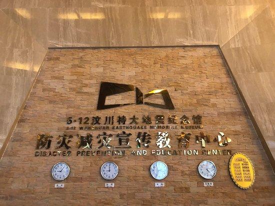 Фотография Beichuan County