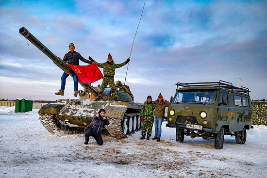 Tank Excursion and Bazooka Shooting in Moscow