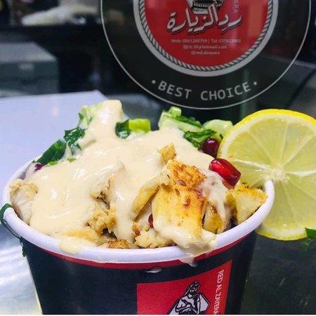Al Ain, Spojené arabské emiráty: مطعم رد الزيارة العين أم غافة تلغون 037622002 Instagram : red.alzeyara