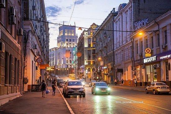 Kharkov in den Abendlichtern