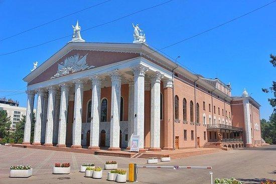 Un tour de ville magnifique à Bichkek