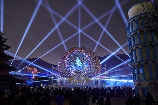Seoulland Theme Park Discount Tickets - Luna park(서울랜드 자유이용권)