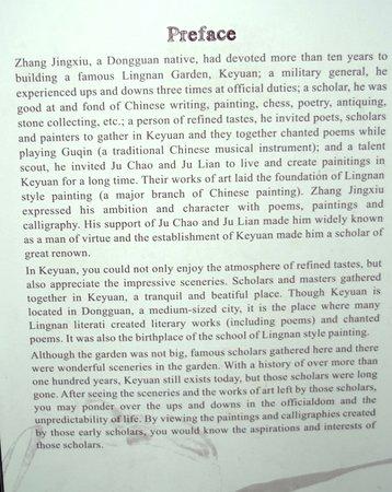 Some information about Zhang JingXiu.