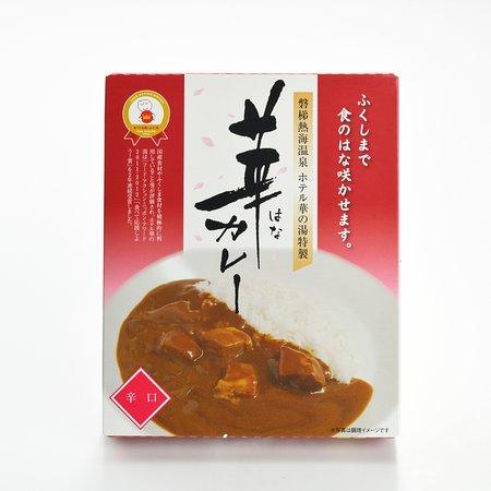 華カレー辛口