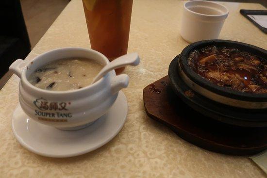スープとあわび飯