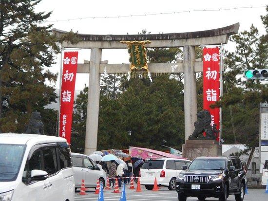 Kitano Temmangu Shrine Ichi no Torii Gate